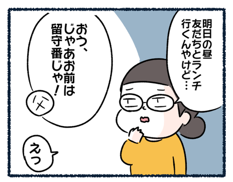IMG_6834