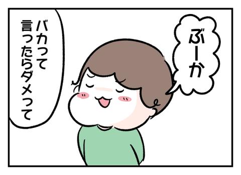 IMG_5924