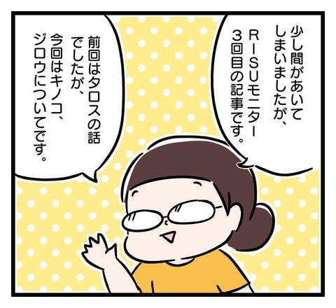 IMG_0835