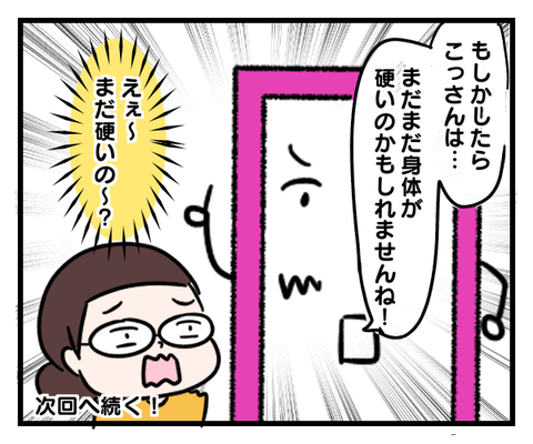 IMG_9728