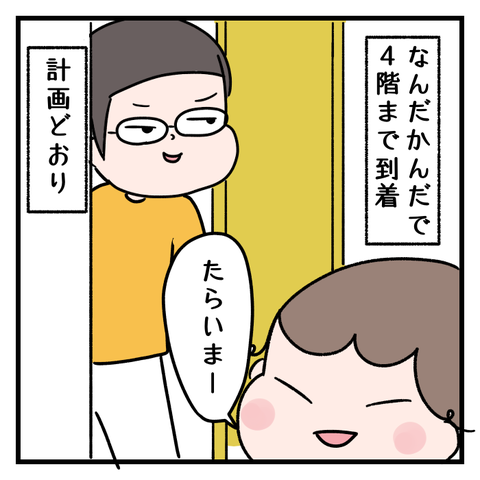 IMG_4206
