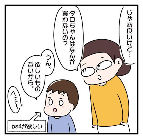 IMG_3250