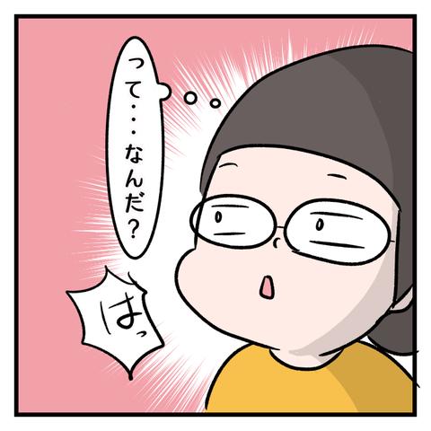IMG_4962