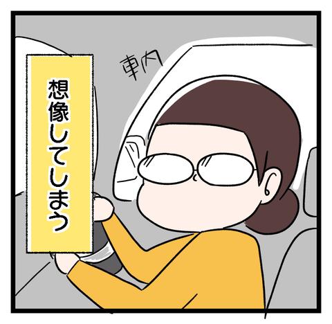 IMG_2882