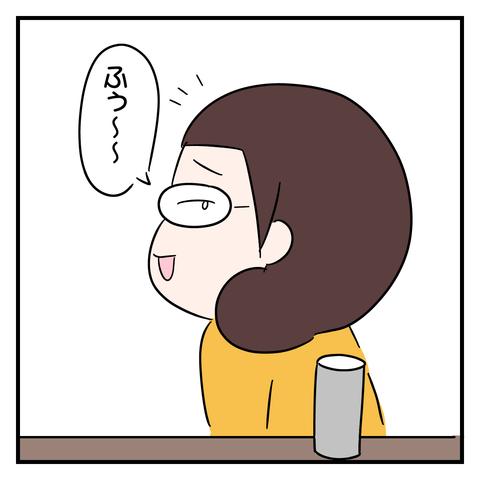 IMG_1423
