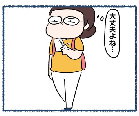 IMG_1123