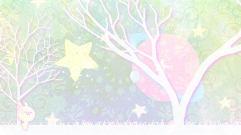 ani_estrella_02