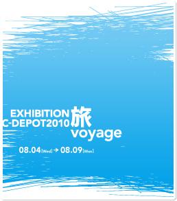 img_exhibition10