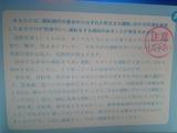 DSC_0035 (1)