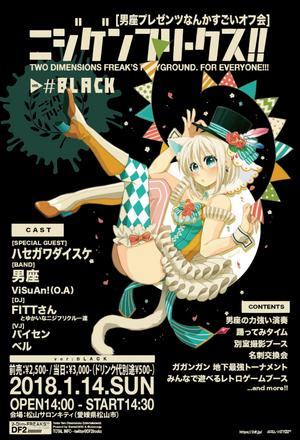 18_1_14_2DF_BLACK-698x1024