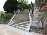 matsuyamajou20111102-1545