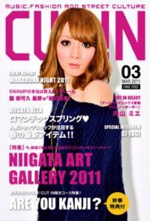 s-MIEblogcutin201103