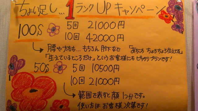 IMAG3200