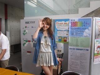 s-MIEblogIMG_2624