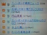 99b0c8c2.jpg