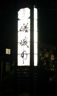 s-MIEblogIMAG0063