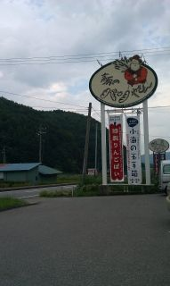 s-MIEblogIMAG0059