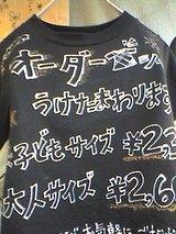 52b387d5.jpg
