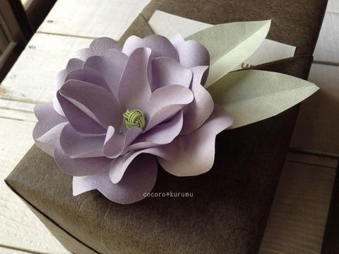 和紙と水引のお花