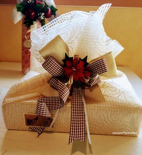 ふわふわ和紙クリスマスラッピング