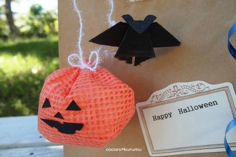 和紙かぼちゃ・和紙こうもり