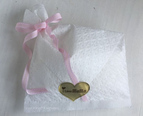 和紙の袋ママラッピング