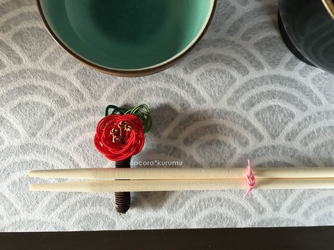 和紙と暮らすお教室1月箸置き