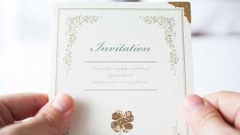 【悲報】女さん「同窓会に来られない社畜の結婚式をドタキャンしてみました」→