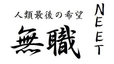 【驚愕】ニート僕氏の晩ごはんwwwwww(画像うpあり)