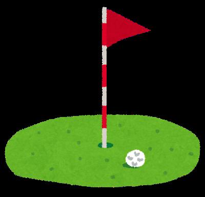 【悲報】ゴルフ、ガチで終わる・・・・・・