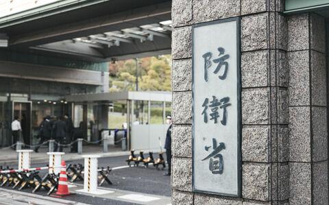 【朗報】防衛省さん、重大発表!!!・・・