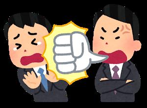 【悲報】とんねるず石橋貴明さん、ガチでヤバイことになってた・・・・・・