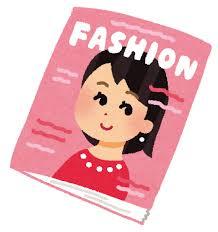 【画像】松本人志さんのファッションセンスwwwwww
