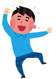 【画像】藤森慎吾、大丈夫?身体がとんでもない事になり心配される……
