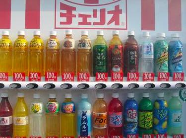【画像】チェリオの自動販売機で謎のドリンク買ってきたwwwwwwwww
