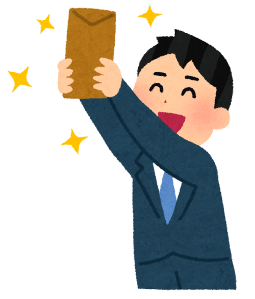公務員のボーナス5年連続で上がるwwwwwヒラですら64万円www