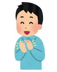 """【朗報】渡部建の""""失職""""である人物が完全復活wwwwwwwww"""