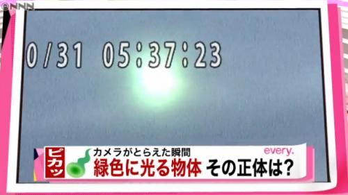 【日本終了】謎の光る物体が全国に出現