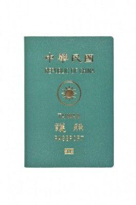 """【日台】""""台湾国""""パスポートの男性、日本入管が入国拒否 パスポートに貼った「台湾国」シールを剥がして入国"""
