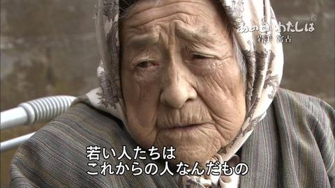津波の時に老人がいたら置いて逃げるのが当たり前2