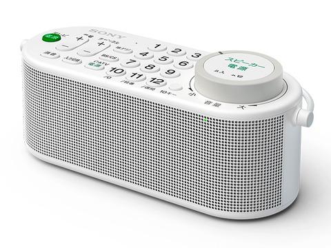 SONYの新製品「TVリモコン」