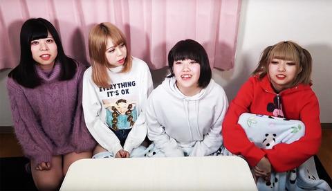 女子高生ユーチューバー-ココイチ2
