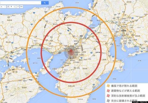核が大阪に落ちた場合