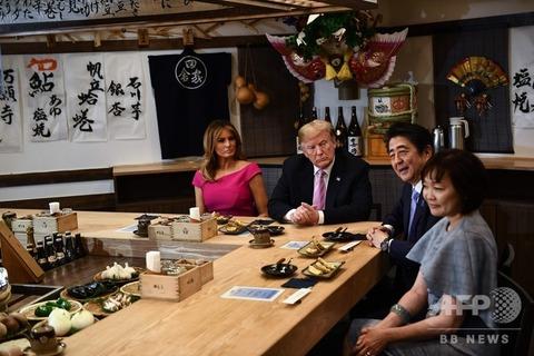 トランプ大統領居酒屋でイラつく