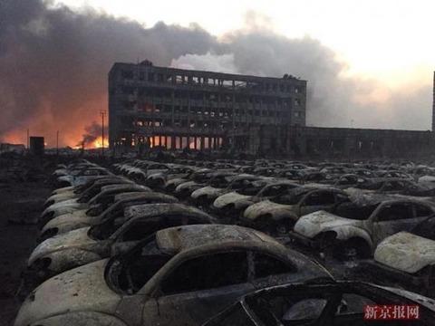 中国天津の爆発現場の街が凄い
