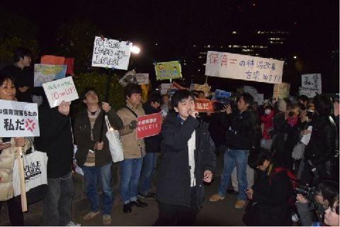 保育士になりたい高校生が国会前でデモ