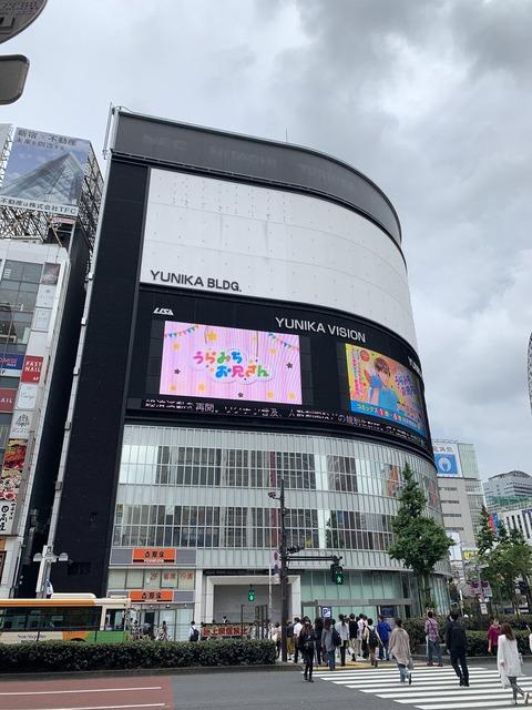 新宿のど真ん中一等地の巨体ビル