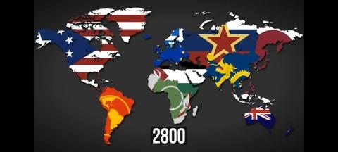 世界勢力図3