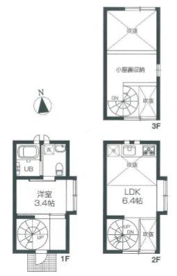 都内3500万円の家2
