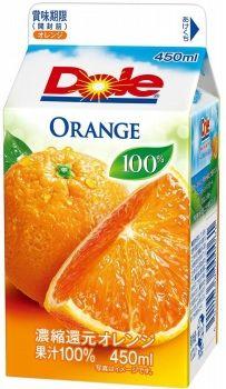セブンイレブンの紙パックオレンジジュース